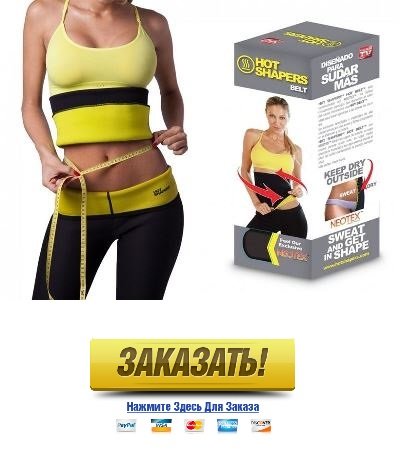 шорты сауна для похудения отзывы